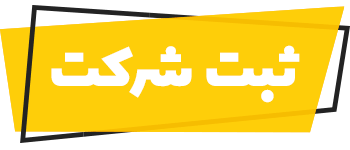 sabtsherkat
